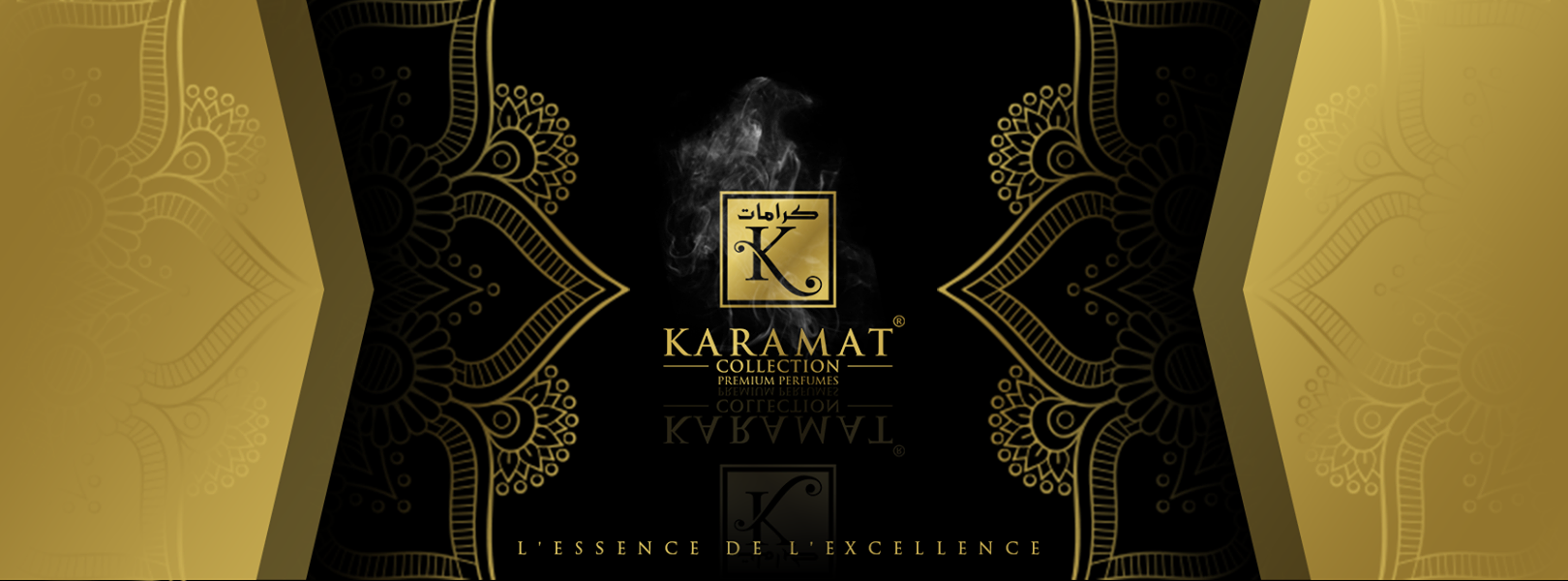 Karamat Collection
